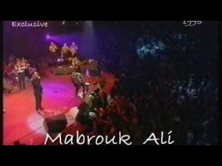 KHALED - S'Hab El Baroud - Live In London (1995).  الشاب خالد - اصحا ب البا رود