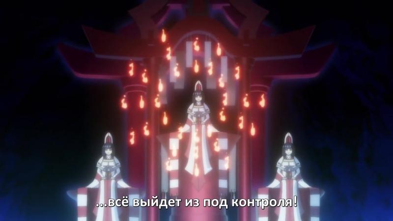 Гаро Багровая луна Garo Guren no Tsuki Garo 2nd Season 2 сезон 24 серия Субтитры