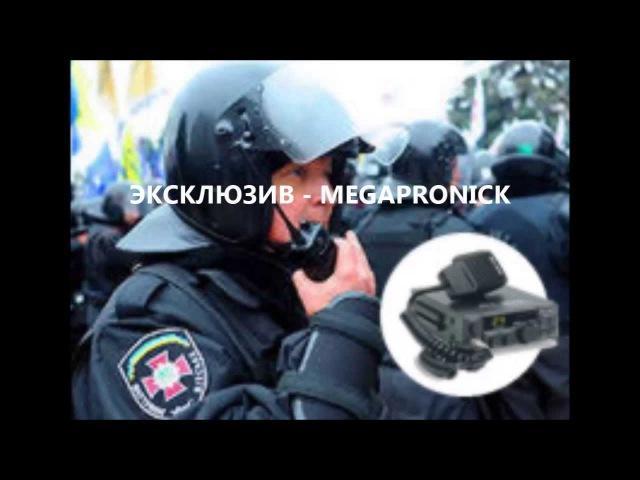 РАДИОПЕРЕХВАТ - Беркут - возможно ищут снайперов и вооружённых людей беркут майдан 2014