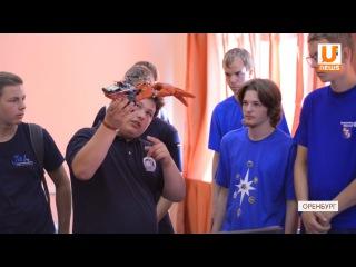 Юные спасатели из Германии приехали в Оренбург