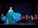 Ольга Чиркова и оркестр Мелодии России