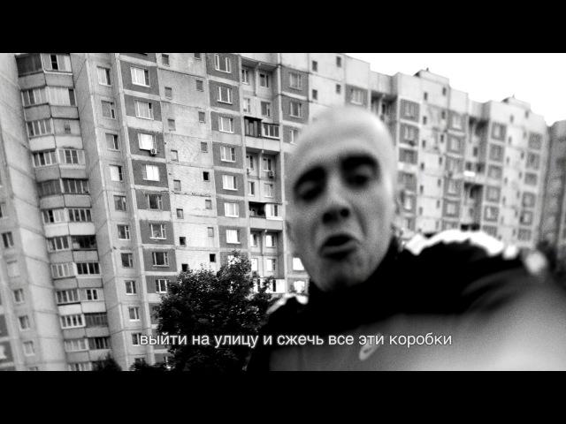 Хаски Панелька