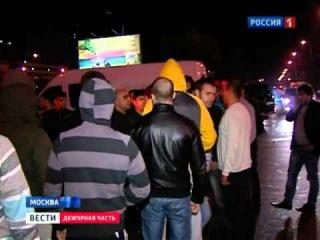 #Москва, авария, #хачи, драка, стрельба и беспредел
