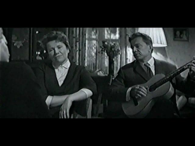 Вальс расставания из кф Женщины.(Старый забытый вальсок ) Нина Сазонова и Петр Любешкин