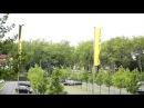 DFL Supercup (Germany): match preparation at Signal Iduna Park - Borussia Dortmund vs Bayern München