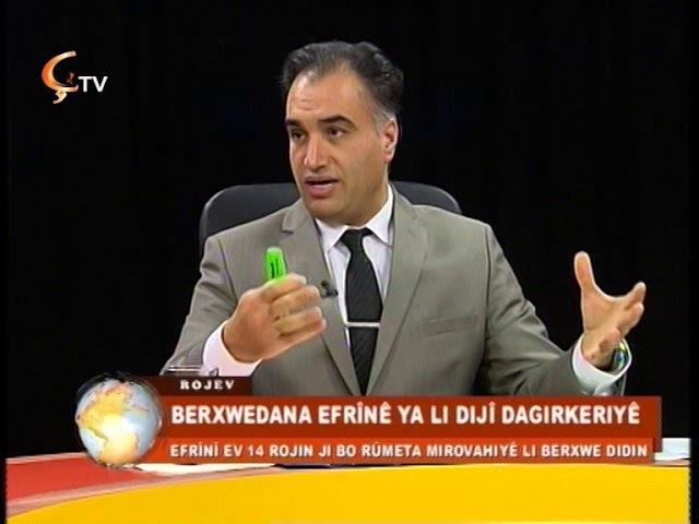 ROJEV Osman Sahin DR Xelil Savucu u Birusk Heseke