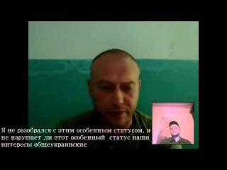 Ярош сообщил пранкеру Lexus о планировании похода на Киев (12-09-2014)