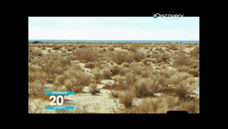 Музыка из промо ролика Discovery Быстрые и Громкие Россия 2013