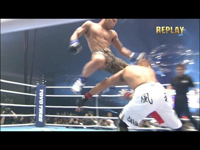 Norifumi 'Kid' Yamamoto vs Kazuyuki Miyata - HD [Fastest KO in MMA]