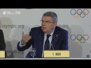 Пресс-конференция Томаса Баха