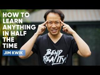 Speed Learning: Learn In Half The Time | Jim Kwik