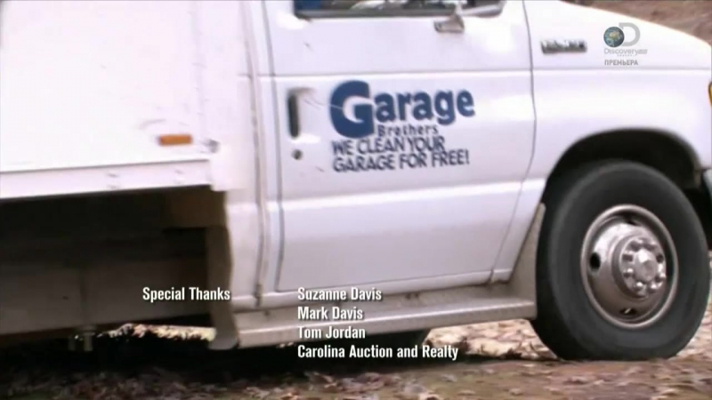 Discovery Гаражное золото 2 сезон 3 серия Garage Gold 2014 HDTVRip