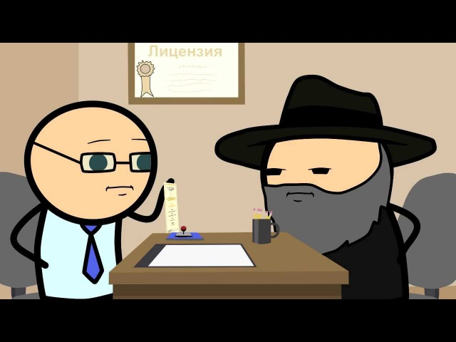 Еврей у нотариуса Мульт Консервы