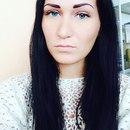 Личный фотоальбом Анюты Логиновой