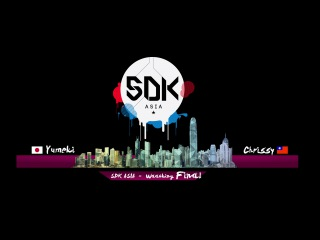 "SDK ASIA 2015 Final Waacking - Yumeki Vs Chrissy ""Organzined by Jamcityhk Limited"