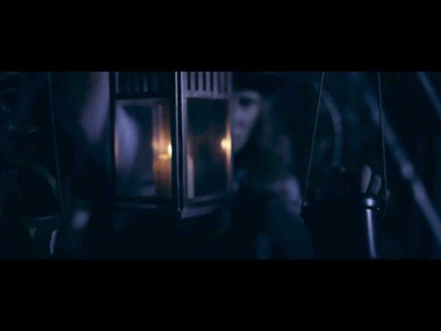 Братья Грим Вернись Official Music Video