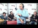Валерий Курас. Живая струна. 4 марта 2014 года. Прямая трансляция на Радио Шансон.