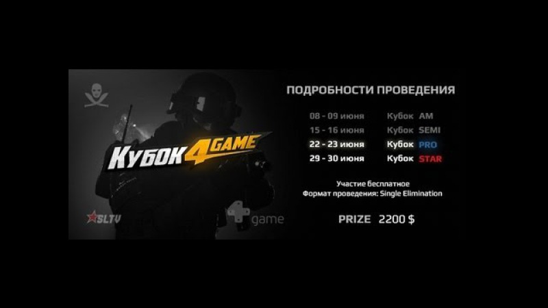 Point Blank Кубок 4GAME PRO 1 8 Tararey vs WBR @vvg