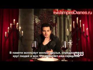 My Dinner Date  Malarkey ~ Русские субтитры