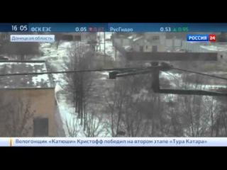 Обстрел Краматорска: Киев поспешил обвинить ополченцев
