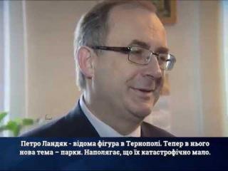 Депутат Петро Ландяк знявся у документальному фільмі