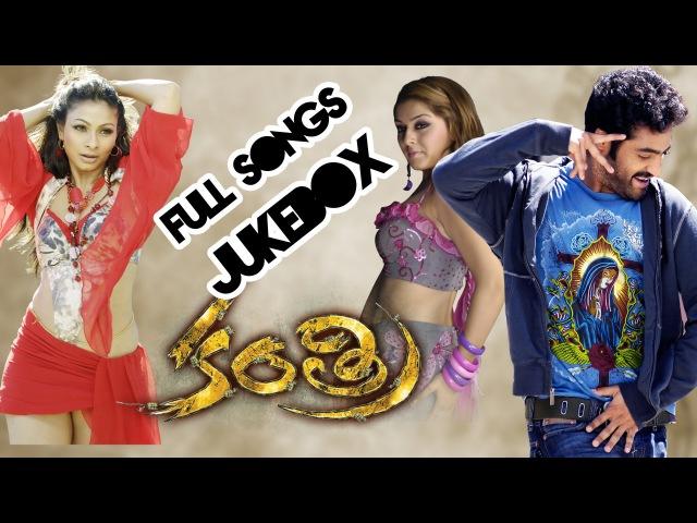 Kantri (కంత్రి) Movie || Full Songs Jukebox || Jr.N.T.R, Hansika Motwani