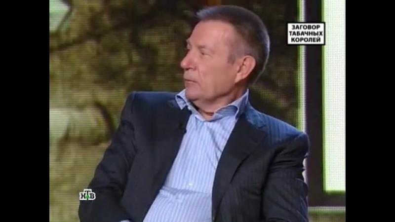 гостям починки табачный король россии фото любите