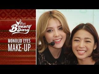 Pony's Beauty Diary - Monolid eyes makeup 홑꺼풀 메이크업 / 방콕 미션 Part 2