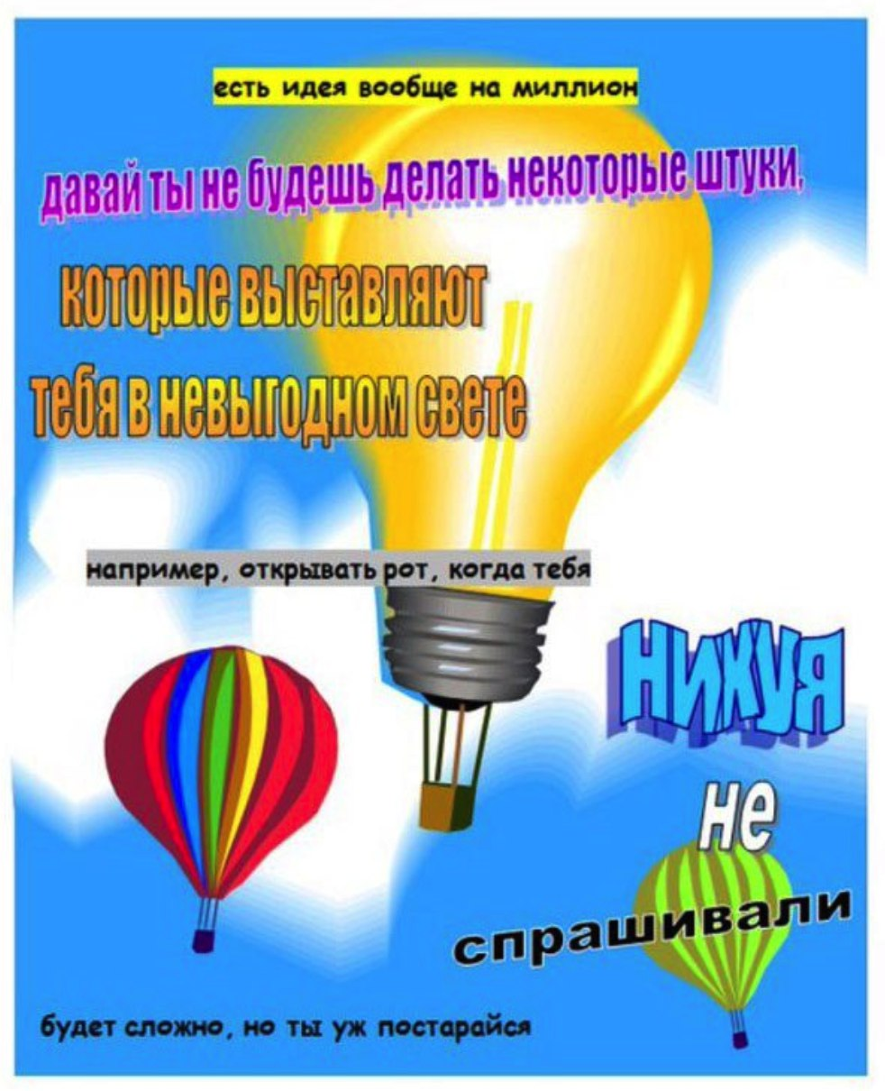 https://sun9-15.userapi.com/c623900/v623900331/a3b/D85ShEgtboY.jpg