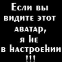 СашаПоляков