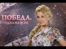 Тоня Матвієнко - Цвіте терен - Концерт Перемога одна на всіх