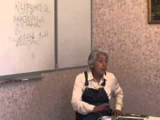 Марва Оганян, Одинцово 2010.  Большая лекция (часть 3)