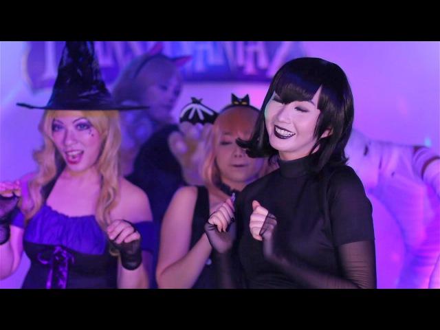 Hotel Transylvania 2 Dance Party Alodia