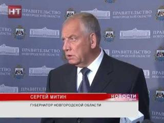 Глава региона Сергей Митин сегодня провел традиционный брифинг для журналистов