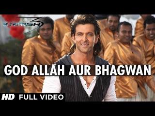 God Allah Aur Bhagwan Krrish 3 Full Video Song | Hrithik Roshan, Priyanka Chopra, Kangana Ranaut