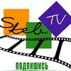 STEB-TV ★ⓈⓉⒺⒷ-Ⓣⓥ★ Творческое Объединение СТЕБ