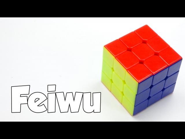 Cyclone Boys Feiwu 3x3 Review