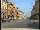 Смоленск 1997 год ВЗГЛЯД ИЗ ПРОШЛОГО