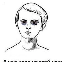 Анастасія Плиска
