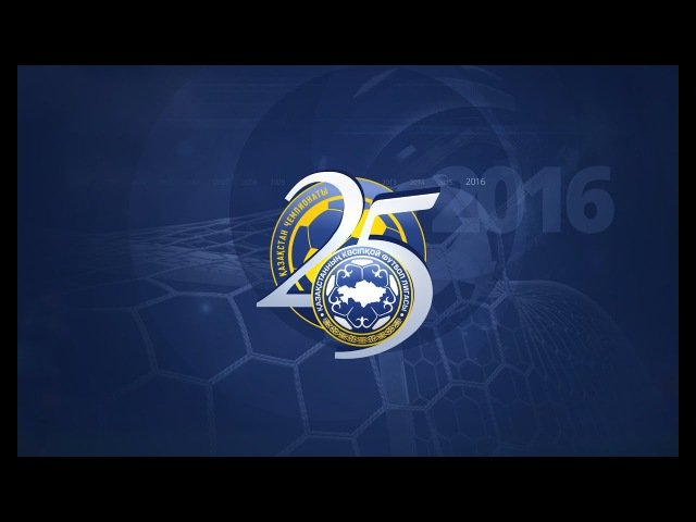 КПЛ-2016. 32 ТУР. КАЙРАТ-ОКЖЕТПЕС