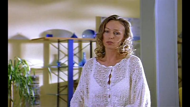 Подари мне лунный свет (2001) Жанр: Драма, комедия