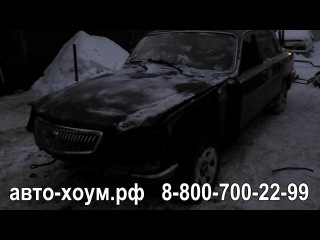 Авторазборка АВТО-ХОУМ. В разборе газ 31105 волга 406 гур.