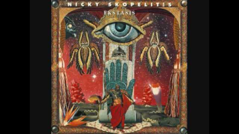 Nicky Skopelitis Ekstasis full album 2017