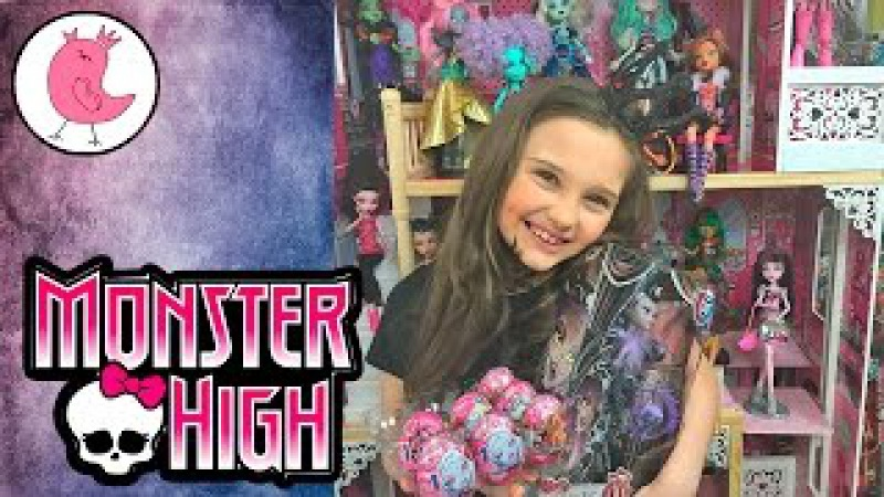 ★ МОНСТЕР ХАЙ КЛОДИН ВУЛЬФ ЯЙЦА СЮРПРИЗЫ Monster High Clawdeen Wolf Freak Chocolate eggs surprises