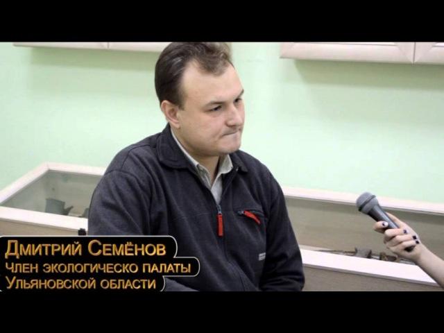 Экологический репортаж Юли Куршевой и Тани Подмаревой