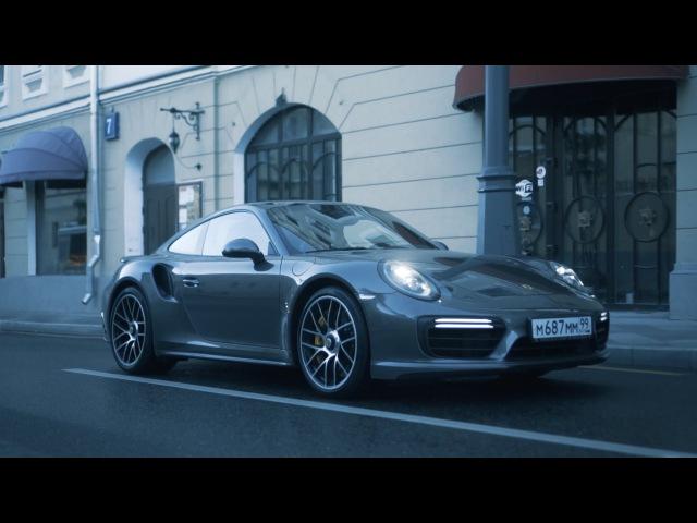DT Test Drive Porsche 911 Turbo S ₽ 15 млн