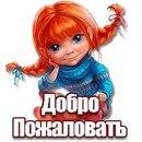 Личный фотоальбом Кристины Лошкаревой