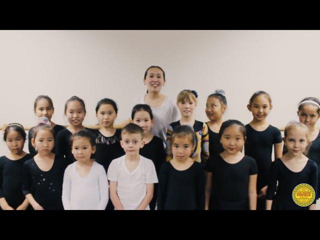 18 мая Концерт Джиргал Хейчиевой и ДХС Алтн КалмГУ Счастье в детях