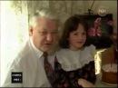 Рязанов в гостях у Ельцина. 1993 год