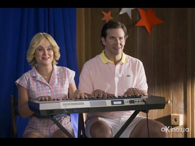 Жаркое американское лето Первый день лагеря 2015 Трейлер первого сезона Русский язык 1080p
